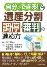 tsuyomi__book-pic
